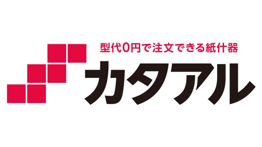 カタアル(型代0円で注文できる紙什器)のロゴマーク